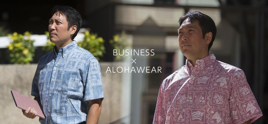 Mana Lei alohawear